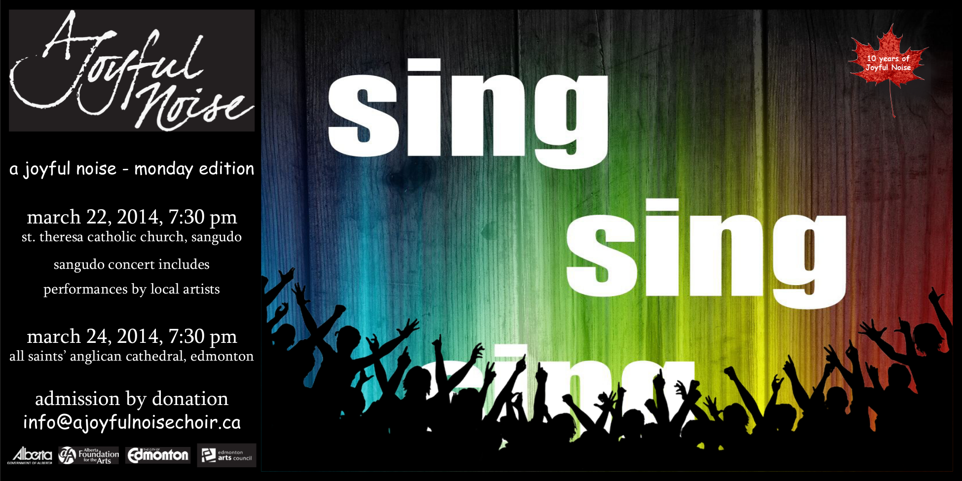 AJN - 2014-03 - Sing Sing - web banner v3